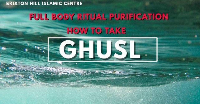 How to take Ghusl
