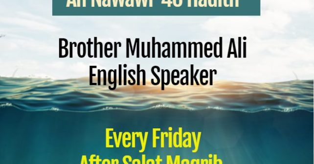 Brixton Hill Islamic Centre Friday Halaqa