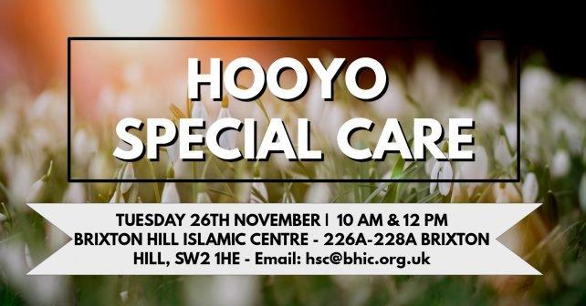 hooyo special care