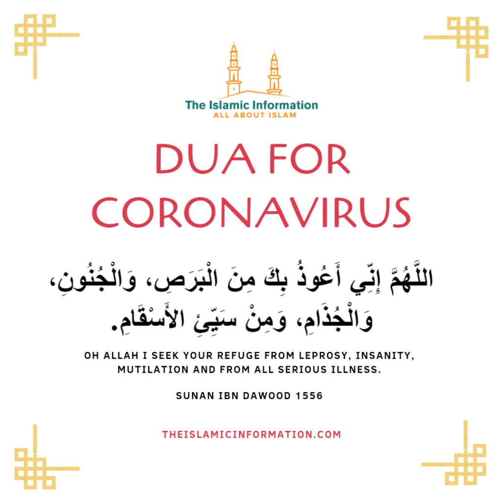 Search Results Web results Dua For Coronavirus - Protection From Coronavirus